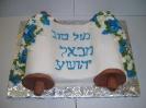 Torah with Flowers